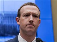 FBトップが下院で証言 米認可までリブラ発行せず