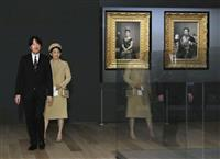 秋篠宮ご夫妻 明治神宮ミュージアムの開館式ご出席