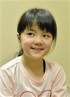 囲碁・仲邑初段、男性棋士に4連勝