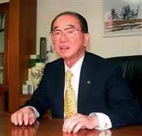 【訃報】江村利雄(元大阪府高槻市長)