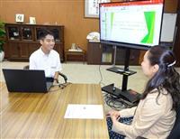 東大の異才発掘プロジェクト参加の高校生、教育長に報告