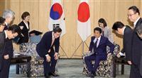 日韓首相、1年ぶり会談 徴用工問題に韓国は解決策示さず