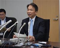 かんぽ「苦情分析不十分」 不正販売で岩田郵政民営化委員長