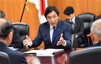 菅原経産相に辞任論浮上 「明日、国会で説明する」