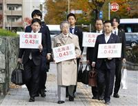 7月参院選「一票の格差」は違憲状態 札幌高裁