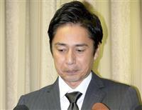 チュート徳井さん「私のだらしなさ、怠慢」と謝罪 約1億2千万円の申告漏れ