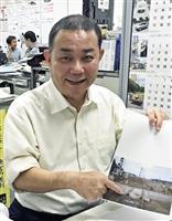 「訓練の必要性痛感」台風19号支援で和歌山県先遣隊長