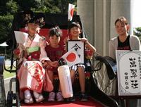 天皇陛下即位記念で着物試着体験、松山