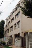 教諭いじめ 加害者の給与差し止め検討 神戸市