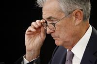 米、3回連続利下げ検討 FRB、30日に政策決定