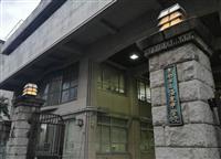 【夜間中学はいま】京都市の夜間中学、入学要件緩和へ 市内への通勤者も認める