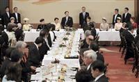 「饗宴の儀」2日目 国内関係者ら参列