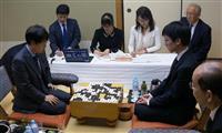 囲碁王座戦第1局、19歳芝野名人が井山王座に先勝