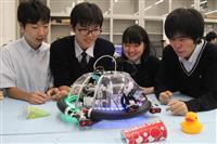 大阪の高校生「海洋ゴミ回収ロボ」で世界大会へ
