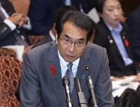 「いけないことした。政治家として友人として決断を受け止める」菅原経産相辞任で江藤農水相