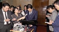 菅原経産相スピード辞任に擁護の声聞かれず 週刊誌報道で早くから「アウトだ」