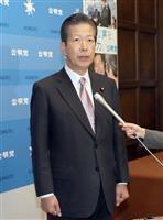 公明・山口代表「極めて残念」菅原氏辞任