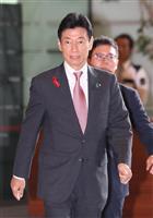 西村経済再生相「疑惑にはしっかりと自身が説明することが大事」菅原経産相辞任で
