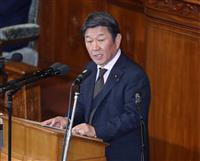 茂木外相、日韓首脳会談は「韓国側が環境を整えられるか」