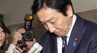 甘かった側近人事 与党は辞任ドミノ警戒 菅原氏辞任