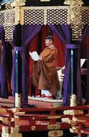 【皇室ウイークリー】(613)陛下「高御座」で即位ご宣明 海外賓客とご歓談、和やかに