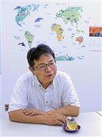 外国とつながり宮崎に活力 バングラデシュのIT技術者活躍 産官学で人材確保