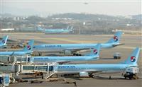 大韓航空が大分線運休へ 日韓関係悪化が影響か
