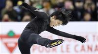 羽生、紀平がフィギュアGP初戦へ調整 スケートカナダ