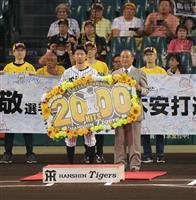 ファンは「虎の鳥谷」忘れない…記録で見るチームへの貢献度