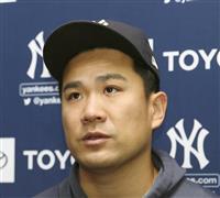 田中が右肘の骨棘除去手術「経過は良好」