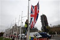 英の離脱延期、EU側が容認 期限は週明けに結論持ち越し