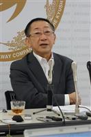 新幹線車両を大雨で退避 JR九州が検討