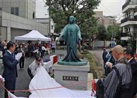 春日局ゆかりの地、連携目指す 東京都文京区で像の移設・除幕式 兵庫の丹波市長ら参加