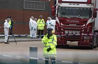 英コンテナ39遺体発見で男女逮捕 過失致死容疑 密入国企てる