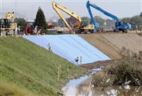【日曜に書く】無秩序開発が水害に拍車 論説委員・井伊重之