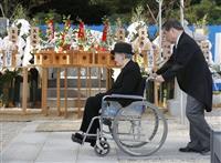 三笠宮さま薨去から3年の墓所祭、皇族方がご参列