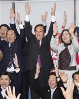 参院埼玉補選 前知事の上田氏初当選 投票率20・81%