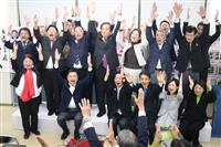 参院埼玉補選 改憲前向き上田氏、与野党が動向注視