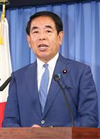 下村氏「憲法など議論に期待」 上田氏にコメント
