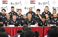 【花田紀凱の週刊誌ウオッチング】〈743〉ラグビー日本代表選手の日当は?