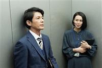【TVクリップ】藤木直人 「なつぞら」の次は「商社マン」に挑戦