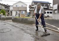 【千葉・福島豪雨】浸水被害の住宅片付けに追われる住民「これからだ」 千葉・佐倉