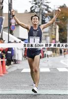 川野が日本新で五輪代表に 全日本50キロ競歩高畠大会