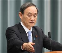 菅長官「韓国側もこのままではダメという雰囲気」 日韓関係
