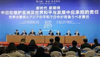 日本人拘束「法犯せば裁きは当然」 中国有識者、日中フォーラムで