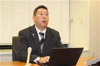 NHK、立花N国党首に受信料支払い求め提訴