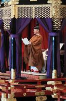 【目線~読者から】(10月17~23日)天皇陛下即位ご宣明