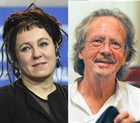 中欧作家がノーベル文学賞に輝いた理由 「政治的主張は副次的」 東大・沼野教授が分析