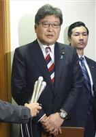 萩生田文科相、英語民間試験の「身の丈」発言を謝罪 「説明不足だった」