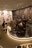 【門井慶喜の史々周国】≪UCCコーヒー博物館≫ 神戸市中央区 過去よりも現在への奉仕
